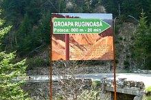 Ruginoasa Abyss, Vârtop , Photo: Tőrös Víg Csaba