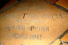 A templomot Jovan Tekelija építette. Megnagyobbítása és a torony rokokó stílusának kialakítása az aradi szerbek nagy mecénása Tekelija Sava (1761-1842) kezdeményezésére történt, aki a templom alatti kriptában alussza örök álmát, Foto: WR