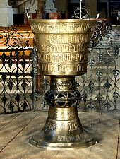 The Black church, The baptismal font from 1472, Photo: Peter Simon