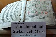 Az Első Román Iskola, Kézirat Ștefan cel Mare idejéből XV.sz., Fotó: Robert Lázár
