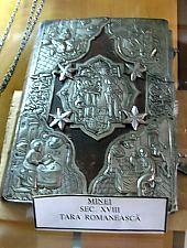 The first Romanian School, The ceremony book, XVIIIth cent., Photo: Robert Lázár