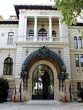 Gyorskereső bucuresti centrul vechi