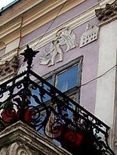 Kolozsvár: Kemény-ház