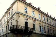 Erdély Nemzeti Történelmi Múzeuma, Kolozsvár.