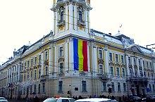 Primaria, Cluj-Napoca, Foto: Daniel Stoica