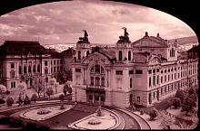Teatrul, Imagine veche