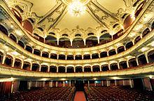 Teatrul Național Român