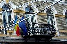 UMP, the administration, Triska house, Photo: Daniel Stoica