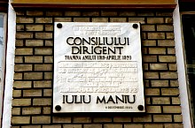 UMP, the administration, Triska house, Photo: Mezei Elemér
