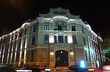 Kolozsvár: Egyetemi könyvtár