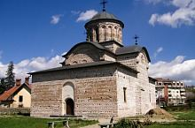 Fejedelmi templom, Curtea de Argeș., Fotó: Claudia Gilcă