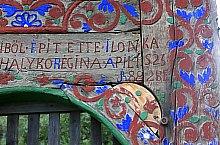 Porti Secuiesti, Satu Mare , Foto: Dezső László