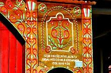 Porti Secuiesti, Tarnovita , Foto: Csedő Attila