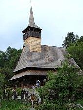 Biserica de lemn, Cornesti , Foto: Țecu Mircea Rareș