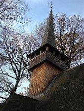 Biserica de lemn, Harnicesti , Foto: Țecu Mircea Rareș
