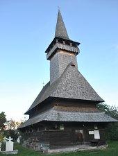 Biserica de lemn, Sugatag , Foto: WR