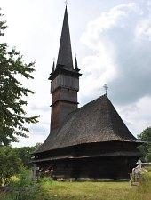 Biserica de lemn, Surdesti , Foto: WR