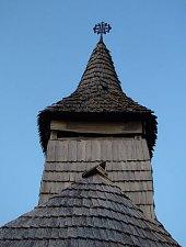 Biserica de lemn, Aspra , Foto: Țecu Mircea Rareș