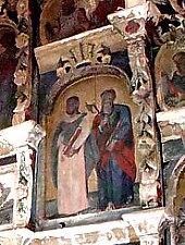 Biserica de lemn, Carpinis , Foto: Țecu Mircea Rareș