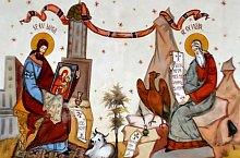 Biserica ortodoxa, Cufoaia , Foto: WR