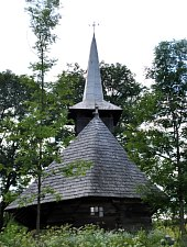 Dobricu Lăpușului, Dobricu Lăpușului, Biserica de lemn ortodoxă, Foto: Țecu Mircea Rareș