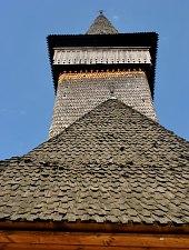 Biserica de lemn, Coas , Foto: WR