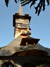 Fatemplom, Karuly , Fotó: WR