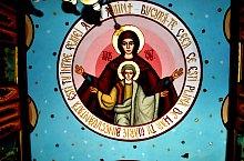 Orthodox church, Chegea , Photo: WR