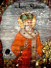 Ortodox templom, Incsel