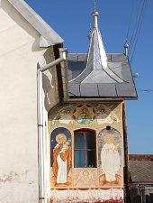 Biserica din Ciungi, Vidra , Foto: WR