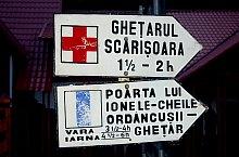 Felsőgírda , Fotó: WR