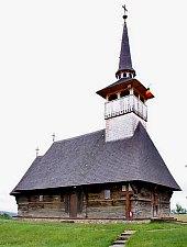 Fatemplom, Kakucsány , Fotó: Nagyváradi Ortodox püspökség