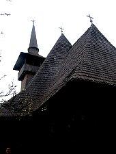 Fatemplom, Rény , Fotó: WR
