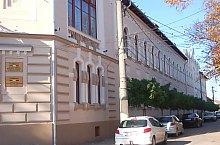 Salonta, Primăria, Foto: WR