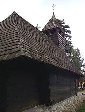 Tinca , Foto: Țecu Mircea Rareș