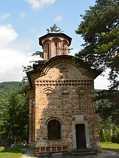 Cozia kolostor, Bolnita templom, Călimănești