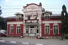 Busteni , Photo: Ștefan Alexandru