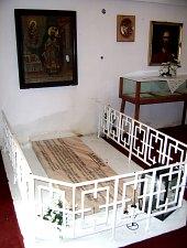 Manastirea Partos, Partos , Foto: Arhiepiscopia Ortodoxă a Timișoarei