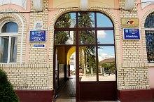 Primaria, Jibou, Foto: WR