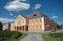 The Seat of The Szekler Border-Warden Regiment, Miercurea Ciuc·, Photo: City hall