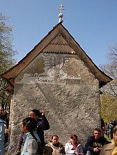 Szenvedő kápolna, Csíkszereda., Fotó: WR