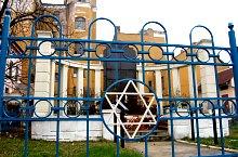 Holokauszt emlékmű, Fotó: WR