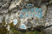 Meszes barlang, Sonkolyos , Fotó: Vasile Coancă