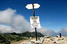 Curmătura Bucurei, Fotó: Cătălin Lucan