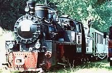 1950; Uzinele 23 August