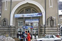 The Royal station Carol I., Photo: Cătălin Nenciu