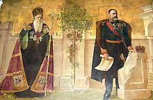 A Nagytemplom, Iosif Gheorghian főérsek és I.Carol király, Fotó: pr. Mihail Nagy
