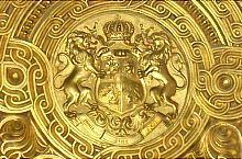 A Nagytemplom, a király székén látható embléma, Fotó: pr. Mihail Nagy