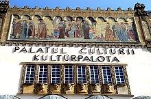 Palatul  Culturii, Targu Mures, Foto: Mircea Mihai