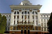 Universitatea de medicina si farmacie, Targu Mures, Foto: UMF